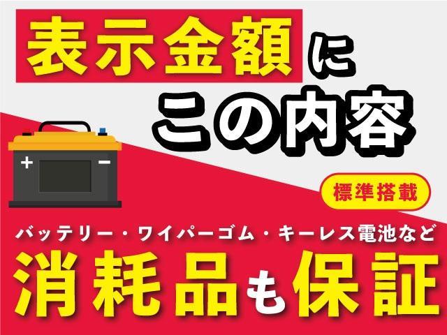 「日産」「ルークス」「コンパクトカー」「千葉県」の中古車3