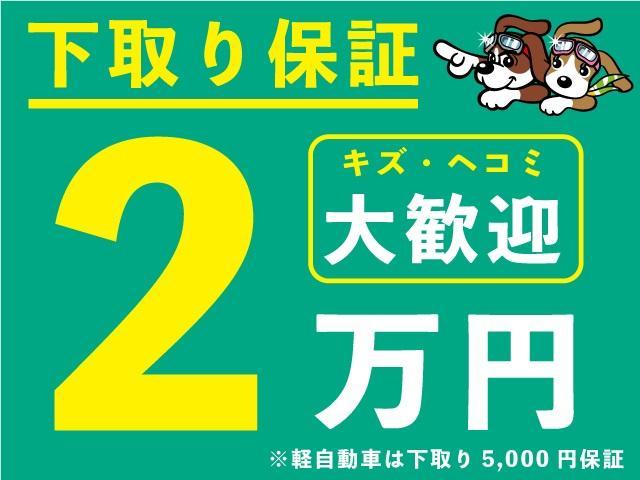 13C エンジンプッシュスタート ETC i-stop(37枚目)