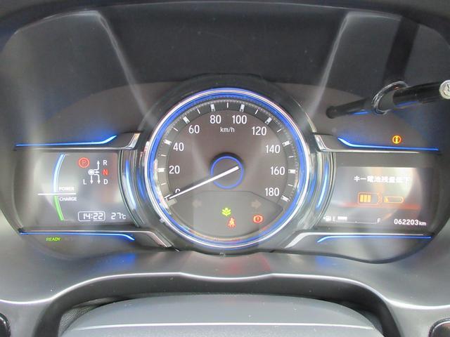 ハイブリッドDX スマートキー 社外オーディオ CD ETC 電格ドアミラー 横滑り防止 プッシュスタート(13枚目)