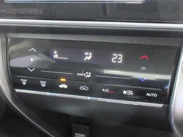 ハイブリッドDX スマートキー 社外オーディオ CD ETC 電格ドアミラー 横滑り防止 プッシュスタート(15枚目)