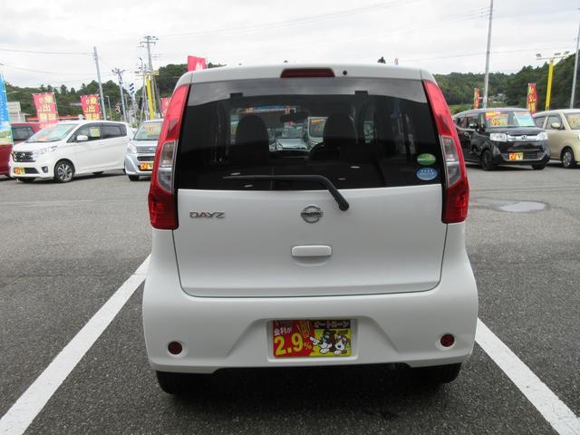 チャンスグループは損保ジャパン日本興亜の代理店です。自動車保険の新規加入及び相談も承ります。お気軽にご相談下さい。