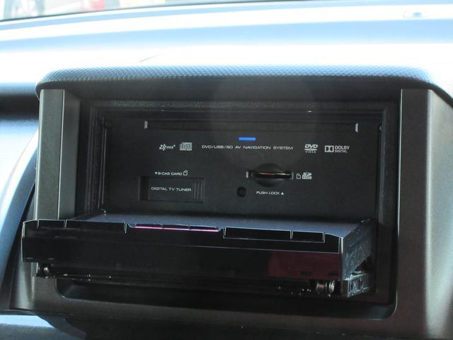 Gエアロ メモリーナビ フルセグTV CD DVD ETC HID フォグ オートライト バックカメラ 両側電動スライドドア 社外アルミホイール(13枚目)