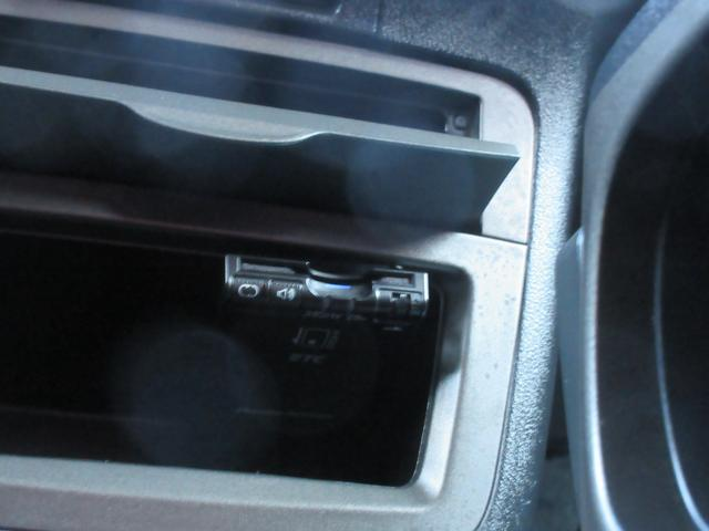 Gエアロ メモリーナビ フルセグTV CD DVD ETC HID フォグ オートライト バックカメラ 両側電動スライドドア 社外アルミホイール(15枚目)