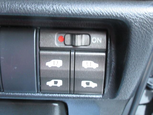 Gエアロ メモリーナビ フルセグTV CD DVD ETC HID フォグ オートライト バックカメラ 両側電動スライドドア 社外アルミホイール(27枚目)