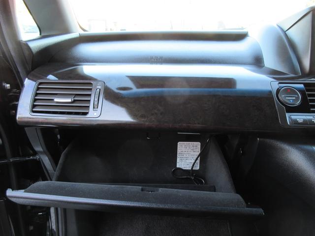 Gエアロ メモリーナビ フルセグTV CD DVD ETC HID フォグ オートライト バックカメラ 両側電動スライドドア 社外アルミホイール(40枚目)
