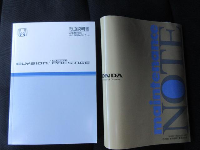 Gエアロ メモリーナビ フルセグTV CD DVD ETC HID フォグ オートライト バックカメラ 両側電動スライドドア 社外アルミホイール(41枚目)