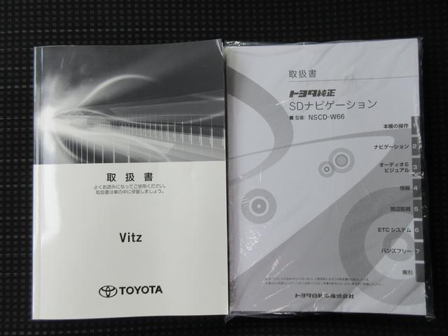 F ナビ CD Bカメラ スマート 電動格納ドアミラー ETC 横滑り防止 コーナーセンサー(44枚目)