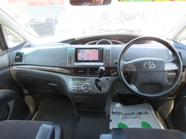 弊社の車両には『安心して車選びをしていただく為に』お支払い総額を表示しております。税金、自賠責保険、リサイクル料金、登録費用が含まれております。管轄登録及び届出で店頭納車の場合になります。
