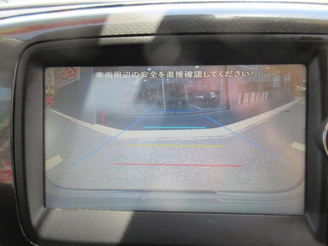 T 純正ナビ バックカメラ レーダーブレーキ クルーズコントロール シートヒーター(13枚目)