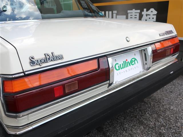 スーパーDX ワンオーナー フルノーマル 71系(20枚目)