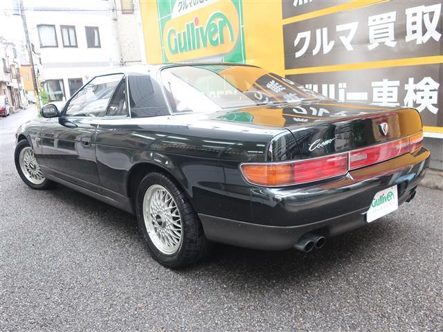 「その他」「ユーノスコスモ」「クーペ」「東京都」の中古車2