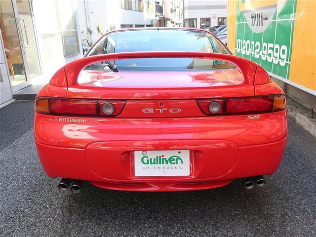 「三菱」「GTO」「クーペ」「東京都」の中古車5