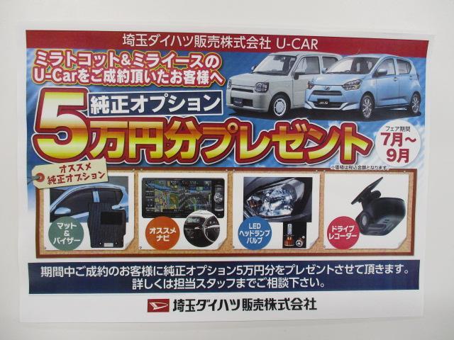 パイオニア製ワンセグナビ、取付込み5万円・純正フルセグワイドエントリーナビ、取付込み8万円からご用意ございます!ぜひお車と一緒にご検討下さい!