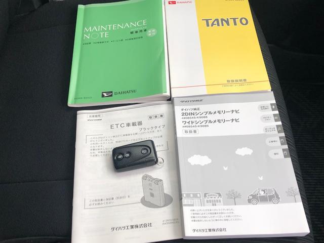 「ダイハツ」「タント」「コンパクトカー」「埼玉県」の中古車14