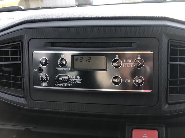 CDステレオもしっかり装備