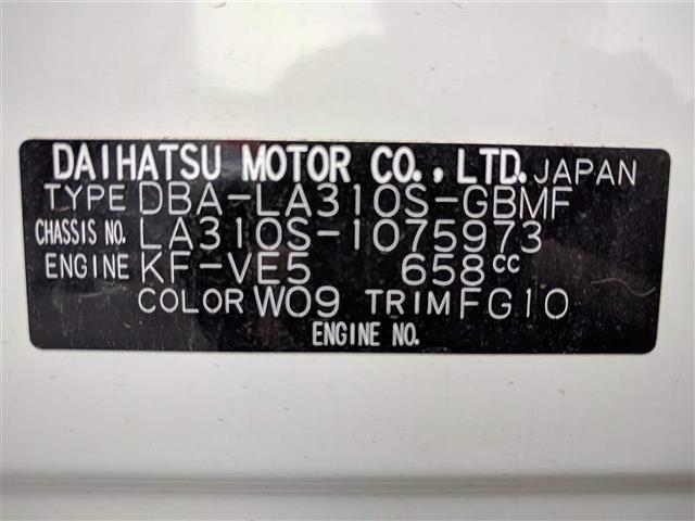 Lf/4WD/アイドリングストップ/キーレス/車検R3/7(17枚目)