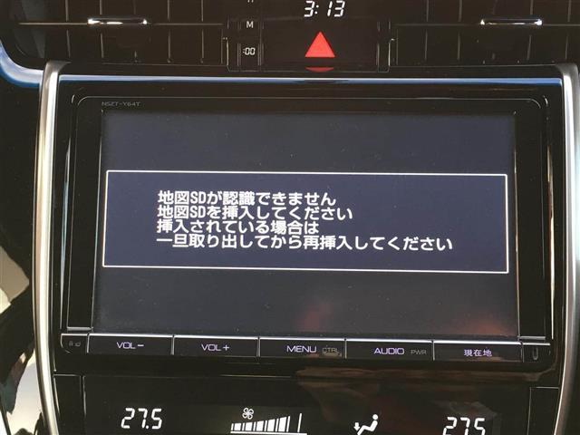 エレガンス(9枚目)