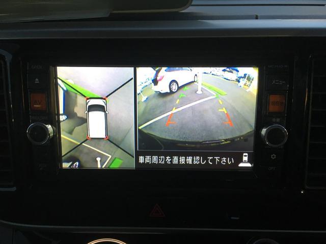 X/4WD/全方位カメラ/片側電動ドア/純正ナビ(3枚目)