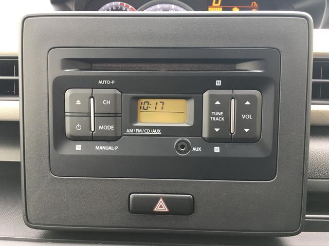 ハイブリッドFX 4WD/純正CDオーディオ/横滑り防止装置/アイドリングストップ/電動格納ミラー/シートヒーター/リモコンキー(3枚目)