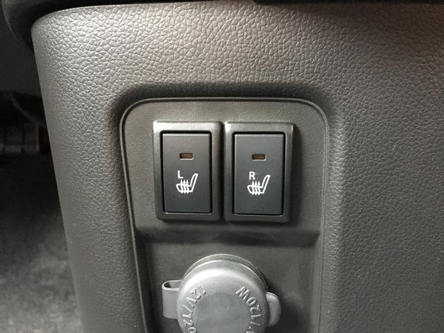 ハイブリッドFX 4WD/純正CDオーディオ/横滑り防止装置/アイドリングストップ/電動格納ミラー/シートヒーター/リモコンキー(4枚目)