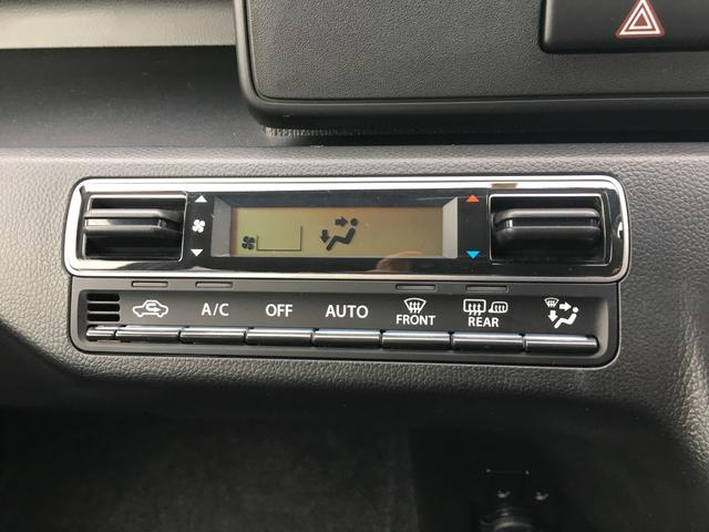 ハイブリッドFX 4WD/純正CDオーディオ/横滑り防止装置/アイドリングストップ/電動格納ミラー/シートヒーター/リモコンキー(8枚目)