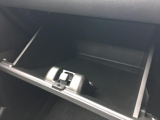 ハイブリッドFX 4WD/純正CDオーディオ/横滑り防止装置/アイドリングストップ/電動格納ミラー/シートヒーター/リモコンキー(15枚目)