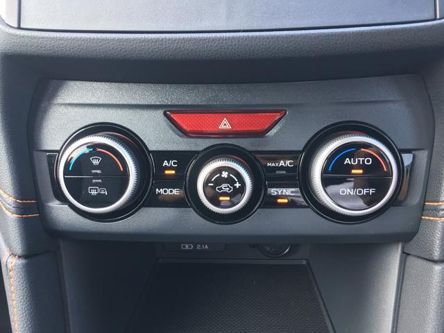 アドバンス 4WD/アイサイト/衝突被害軽減ブレーキ/車線逸脱防止警報/レーダークルーズコントロール/BSM/AVH/パドルシフト/前席パワーシート/クリアランスソナー/純正LEDヘッドライト/純正18インチAW(3枚目)