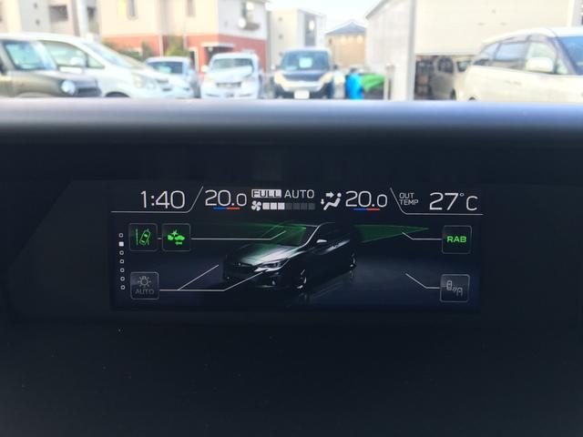 アドバンス 4WD/アイサイト/衝突被害軽減ブレーキ/車線逸脱防止警報/レーダークルーズコントロール/BSM/AVH/パドルシフト/前席パワーシート/クリアランスソナー/純正LEDヘッドライト/純正18インチAW(20枚目)