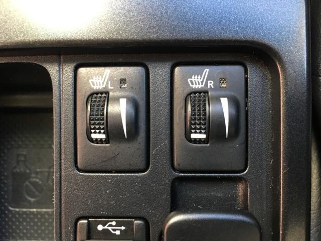 【シートヒーター】寒い時にすぐに温まるシートヒーター