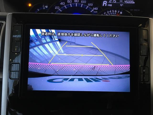 「ダイハツ」「タント」「コンパクトカー」「新潟県」の中古車8