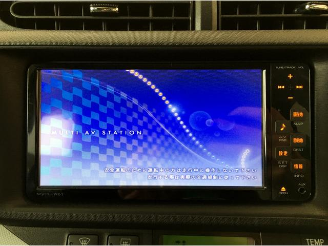 【ナビ】7型純正ナビ(NSCT-W61))搭載☆CD 音楽もお楽しみいただけます♪