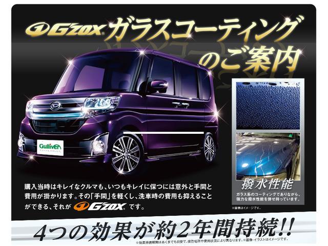 「日産」「エクストレイル」「SUV・クロカン」「新潟県」の中古車35
