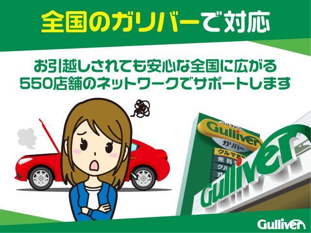 「日産」「エクストレイル」「SUV・クロカン」「新潟県」の中古車40