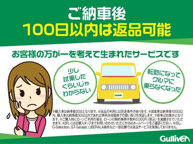 「日産」「エクストレイル」「SUV・クロカン」「新潟県」の中古車41