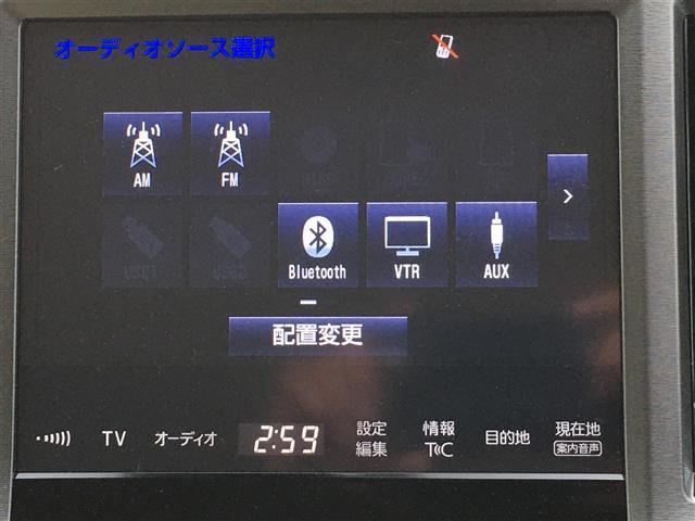 ロイヤルサルーン Four 4WD レーダークルーズ 純正ナビ ETC 前後ドラレコ スタッドレス付き(8枚目)