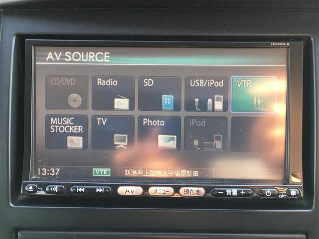 ハイウェイスター Vエアロセレクション 両側パワスラ SDナビ フリップダウンモニター スマートキー ETC(8枚目)