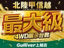 L 4WD シートヒーター アイドリングストップ フロアマット 純正オーディオ(24枚目)