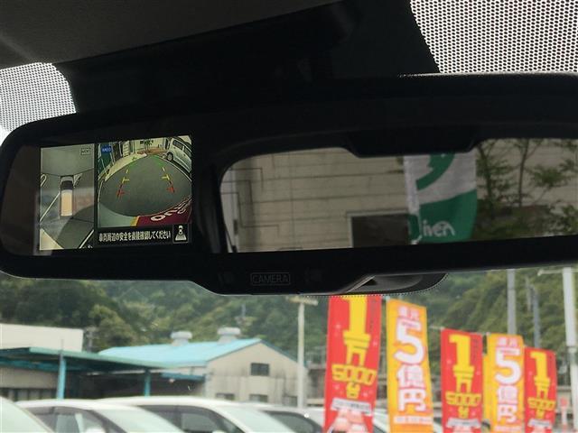 「日産」「デイズ」「コンパクトカー」「愛媛県」の中古車6