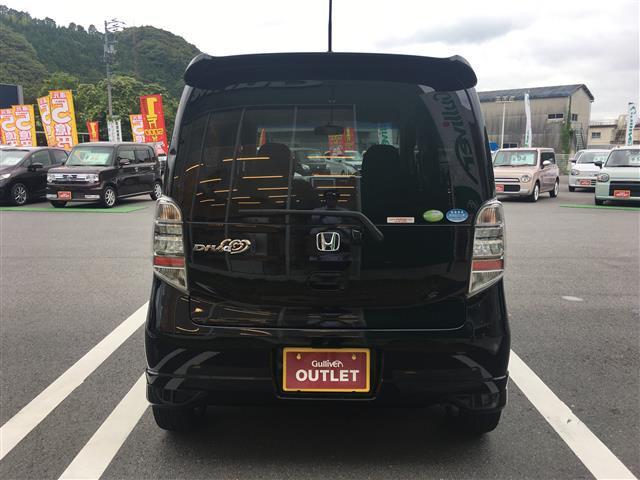 「ホンダ」「ライフ」「コンパクトカー」「愛媛県」の中古車19