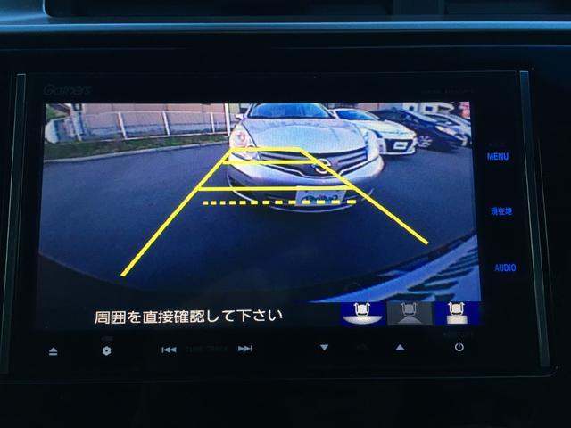 純正ナビ フルセグTV Bカメラ クルコン LEDライト(3枚目)