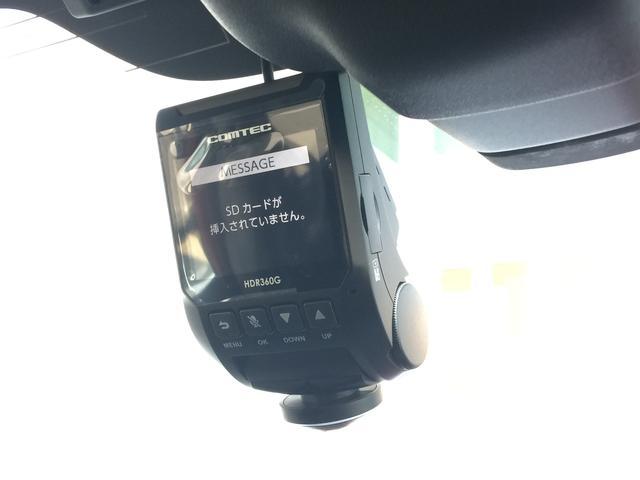 ハイブリッドMV ナビ フルセグ Bluetooth CD DVD アラウンドビューカメラ 両側パワースライドドア クルーズコントロール 360°ドライブレコーダー(2枚目)