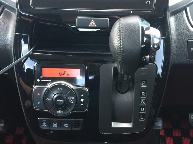 ハイブリッドMV ナビ フルセグ Bluetooth CD DVD アラウンドビューカメラ 両側パワースライドドア クルーズコントロール 360°ドライブレコーダー(12枚目)