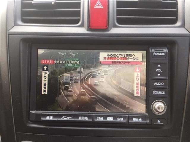 ZL HDDナビ レザースタイル(20枚目)