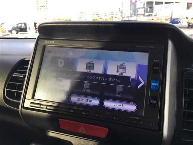 「ホンダ」「N-BOX+カスタム」「コンパクトカー」「大阪府」の中古車5