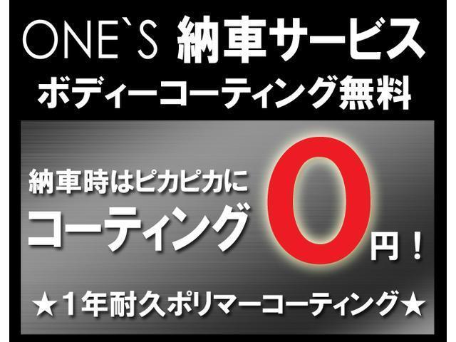 L キーレス ダイハツ純正アルミ 車検2年付 2年保証(4枚目)