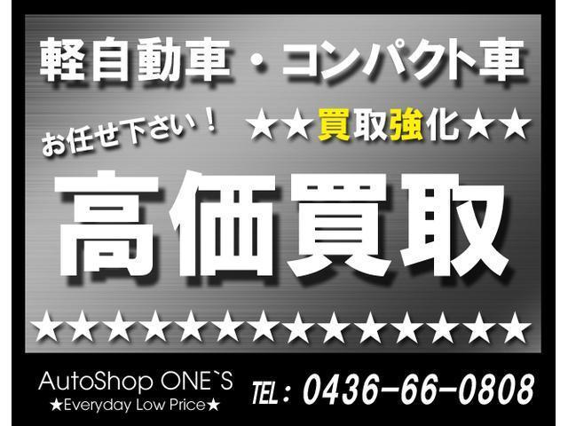 ライン@始めました〜!公式ID:@chiba-auto.shop で検索!もしくは【公式アカウント:AutoShop ONE'S】で検索!ライントークでリアルタイムでご案内可能です!