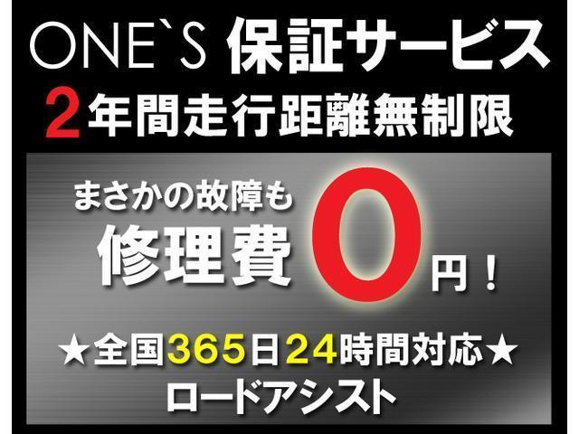 コンフォートスペシャル キーレス ETC 2年保証付き(3枚目)