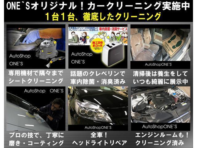 コンフォートスペシャル キーレス ETC 2年保証付き(6枚目)