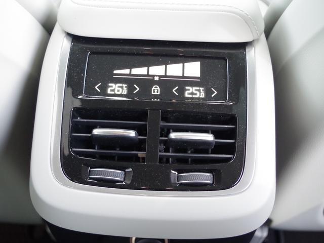 T5 インスクリプション 正規D車 白革シート 純正OPナビ(18枚目)
