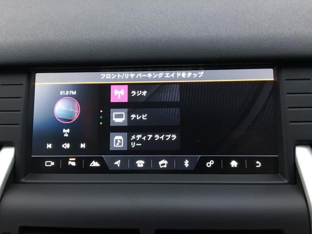 「ランドローバー」「ランドローバー ディスカバリースポーツ」「SUV・クロカン」「福島県」の中古車34